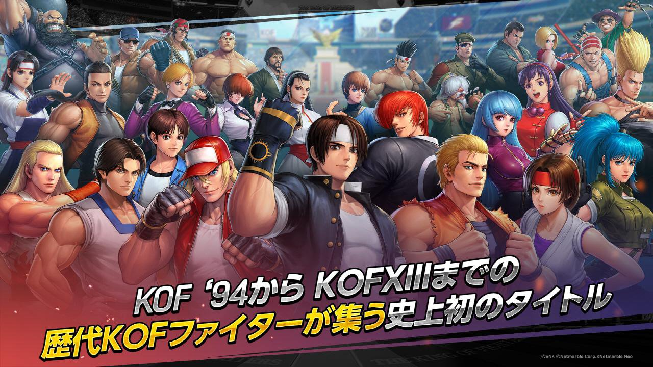 the king of fighters allstar 2