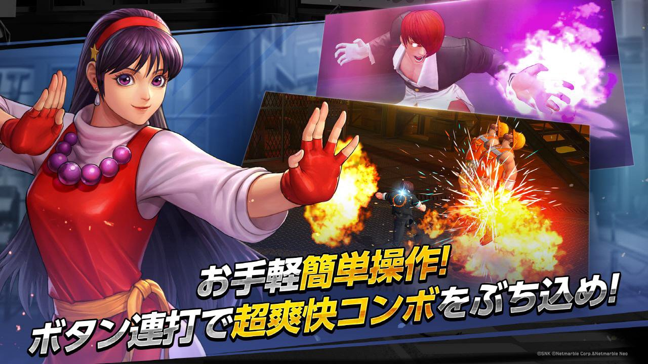 the king of fighters allstar 3