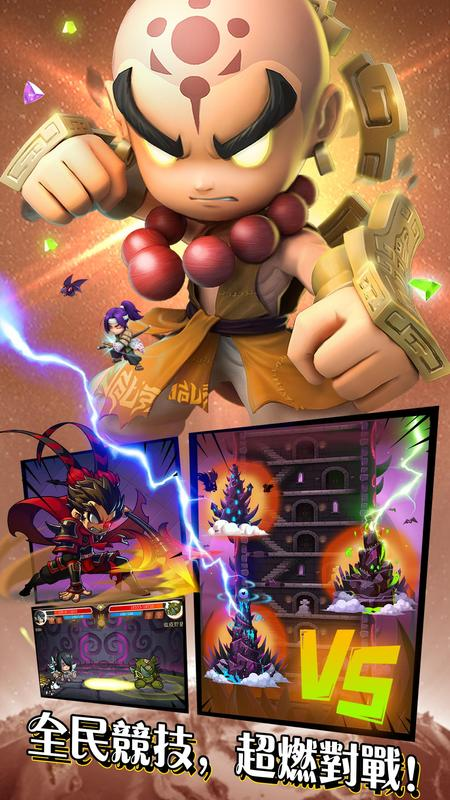 chaosfighters3 5