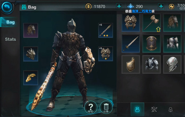 Download Infinity Blade Saga APK Mod for Android/iOS